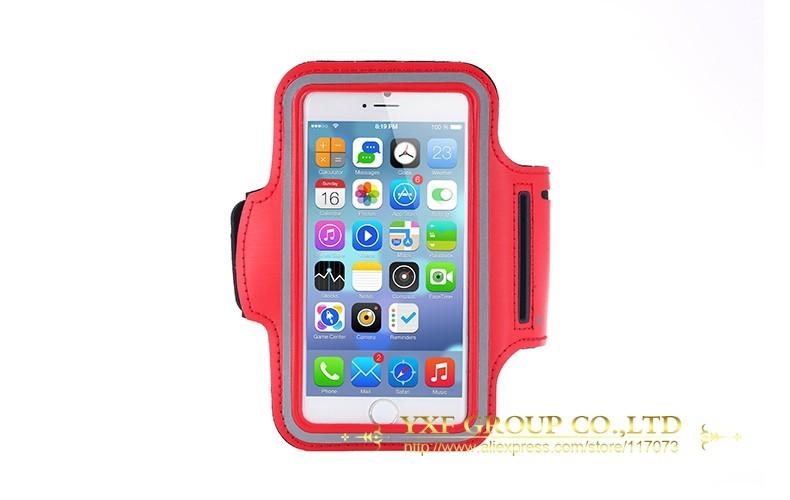 iphone 6 armband 111
