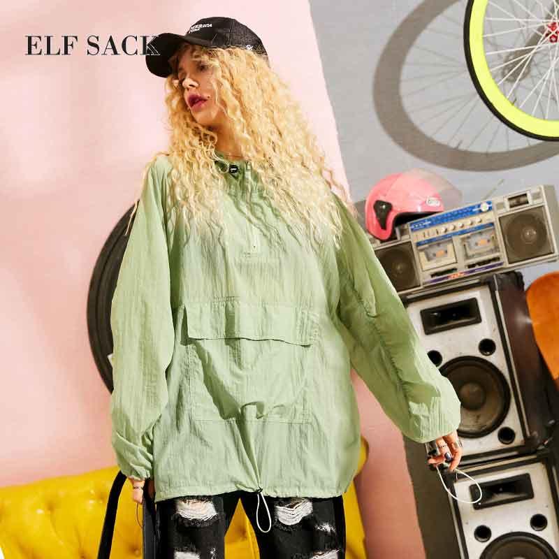 ELF SACK Quick Dry Women s Jackets Lantern Sleeve Solid Coats Windbreaker Sun Protection Ultra Light