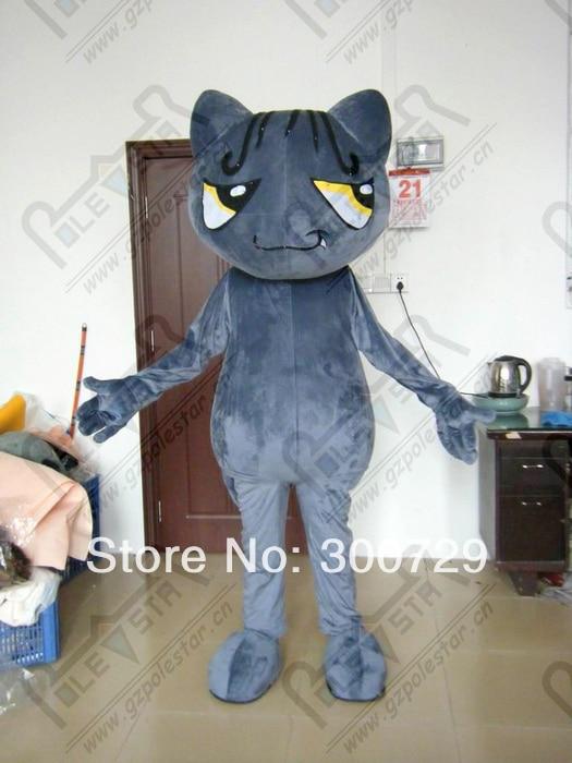 5c79b32e7d2b Kvalitní maskot MASCOT COSTUMES nový divoký kočičí kostým pro kostýmy koček  party masky