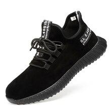 Мужская обувь со стальным носком легкие Анти-разбив унисекс рабочие кроссовки дышащие износостойкие мужчины и женщины