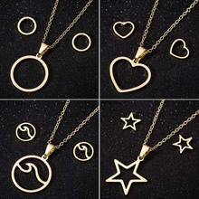 SMJEL Simple Stainless Steel Jewelry Sets Hollow Circle Heart Star Pendants Necklaces Women Men Everyday Necklace Collier bijoux