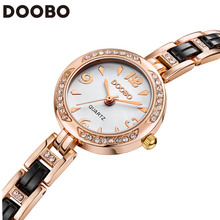 DOOBO 2016 Brand Women Watches Alloy Crystal Wristwatches Women Dress Watches Gift Women Gold Fashion Luxury Quartz Watch