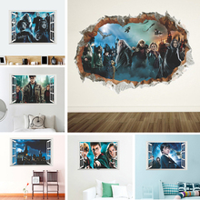 Harry Potter accessories Wall Stickers Wizarding World School For Kids boy bedroom Home Decal