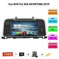 8 Inch Octa Core Android 6 0 Car DVD GPS For KIA K5 OPTIMA 2015 Navigation