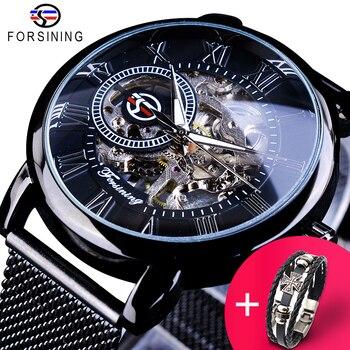 Forsining Watch + Bracelet Set Combination Skeleton Sport Mechanical Luminous Hands Transparent Mesh Steel Band Men Luxury Clock - discount item  30% OFF Men's Watches