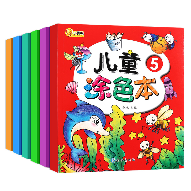 Kindergarten Watercolor Pen Drawing Book Kids 2-6 Years Old Painting Books Enlightenment Graffiti Coloring Book For Children