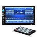 2 Din Автомобильный Стерео Радио Плеер 7 дюймов HD В тире Сенсорный Экран Bluetooth Автомобильный Плеер Поддержка FM/MP5/USB/AUX Автомобильная Электроника ME3L