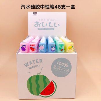 48 pcs Kawaii Gel Pens Soda juice Platter black gel ink pens pens for writing Cute stationery office school supplies 0.5mm
