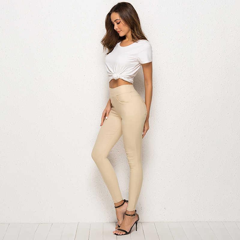 Женские брюки-карандаш, весна-осень 2019, бежевые Стрейчевые брюки для женщин, обтягивающие женские брюки