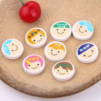 South Korea stationery students opening gifts pupil reward gift lovely smiling face expression eraser factory direct sale image
