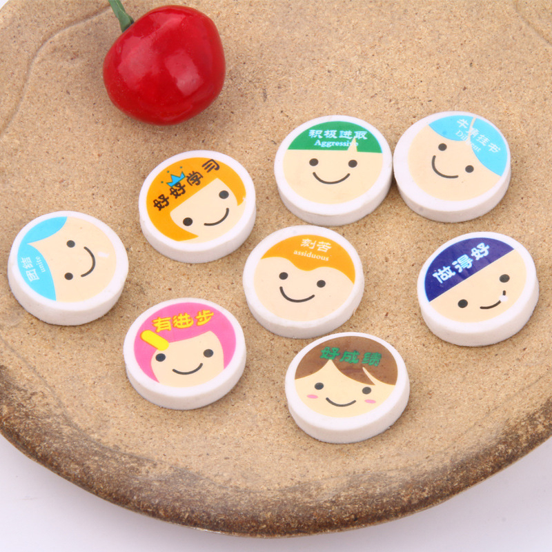 South Korea stationery students opening gifts pupil reward gift lovely smiling face expression eraser factory direct sale