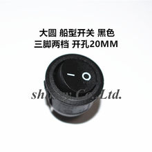 1 Pcs KCD1-105 Melubangi Diameter 20 Mm 3pin On/Off/Pada Putaran Rocker Switch dengan 220 V Lampu KCD1-105(China)