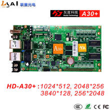 Full-color Async controllers A30+, 1024*512, 2048*256,3840*128,256*2048 Need match receivibg card