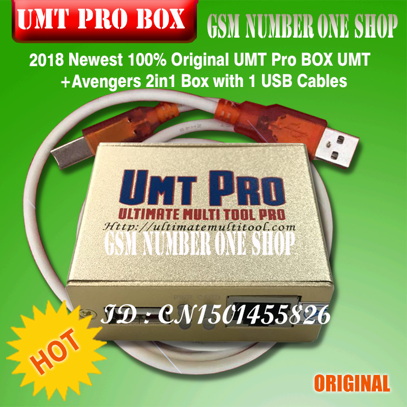 Newest 100% Original UMT PRO BOX umt pro tool ( UMT+ Avengers 2in1 Box )  umt pro box with 1 USB