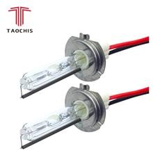 Taochis 12 V 75 W Auto HID Lampade Allo Xeno H1 H3 H7 H8 H9 H11 9005 9006 880 881 moto testa di luce lampadine di ricambio 6000 k 8000 k