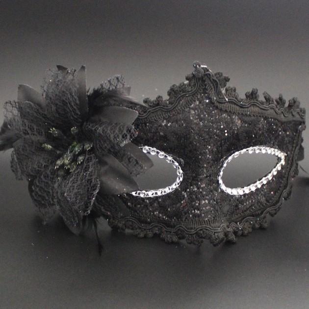 Sexy Adult Masquerade Mask 2pcs