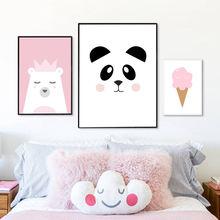 Мультяшные плакаты и принты Корона медведь панда мороженое Картина