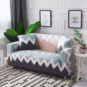 Image 5 - Nordic Leaf Pattern Sofa Cover Cotton Elastic Stretch Couch Cover  Universal Sofa Covers for Living Room Pets Single Home Decor