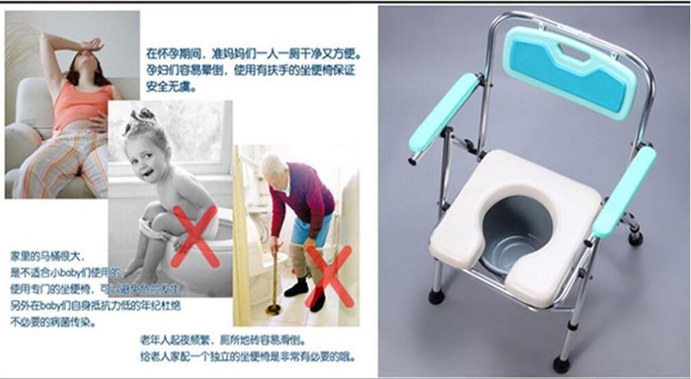 Portable Folding Mobile toilet chairs Bath chair Potty chair Elderly ...