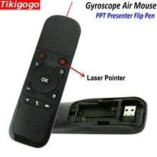 2.4G جيروسكوب ماوس هوائي ل ريسيفر لتليفزيونات أندرويد الذكيّة ويندوز PC مؤشر ليزر باور بوينت باور بوينت الفرس مقدم التحكم عن بعد