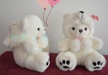 small cute bear doll plush sitting polar bear toy creative polar bear doll birthday gift about 25cm