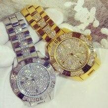 Nouvelle Arrivée Célèbre BS Marque Plein de Diamants De Luxe Bracelet Montre Chaude Vente Femmes 14 K Autrichien Cristaux Montre Dame Strass bracelet