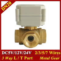 3/4'' 3 way horizontal type Motorized ball valve DN20 Brass electric ball Valve DC24V DC12V DC5V for Water Automatic Control