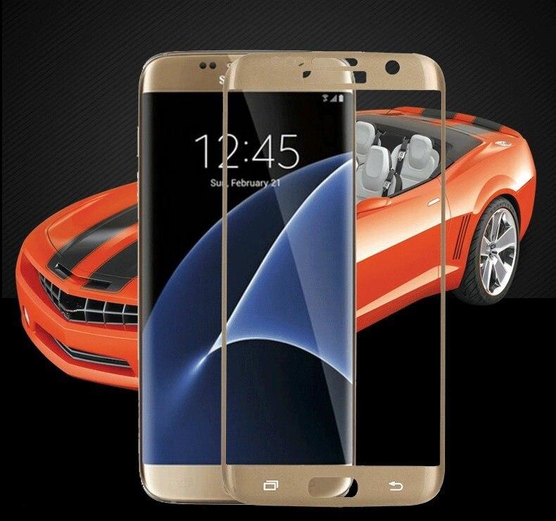 Sidra Galaxy United Samsung