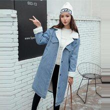 757a4b0bbd988 Весна Осень Зима Новый 2018 женский овечья шерсть джинсовое пальто с 4  карманами Длинные рукава теплые