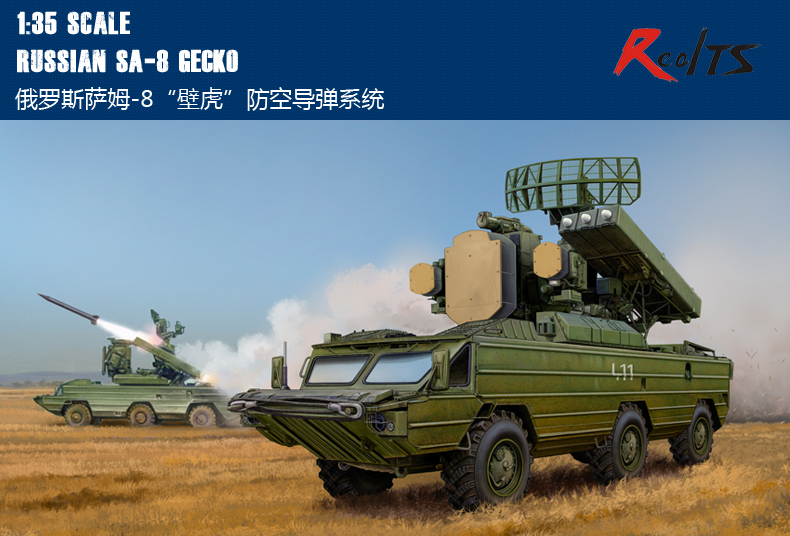 RealTS Trumpeter 05597 Trumpeter 1 35 Russian SA 8 Gecko System