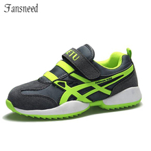 2017 brand children shoes new arrival child sport shoes genuine leather children shoes autumn boy sport shoes outdoor