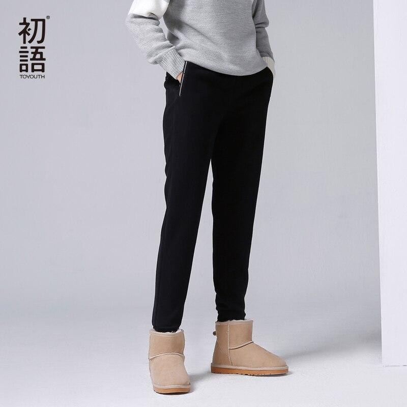 Toyouth спортивные брюки женские хлопковые брюки 2018 осень зима флис тренировочные брюки женские молнии Карманы шнурок шаровары