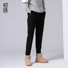 Toyouth Sweat Pants Women Cotton Trousers 2018 Autumn Winter Fleece Sweatpants Lady Zipper Pockets Drawstring Harem Pants