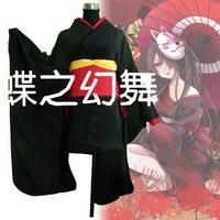 Japanese Traditional Anime Women Black Short Furisode Kimono Cosplay Costume