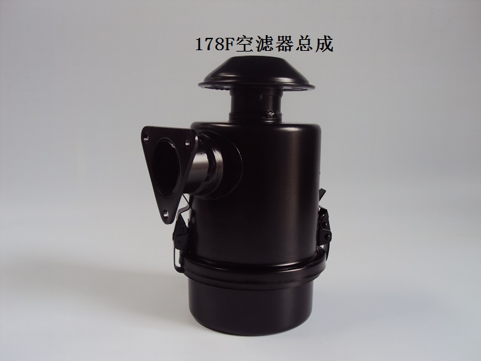 Fast shipping diesel engine 178F air filter assembly Tiller Mini tiller air cooled suit kipor kama any Chinese brandFast shipping diesel engine 178F air filter assembly Tiller Mini tiller air cooled suit kipor kama any Chinese brand