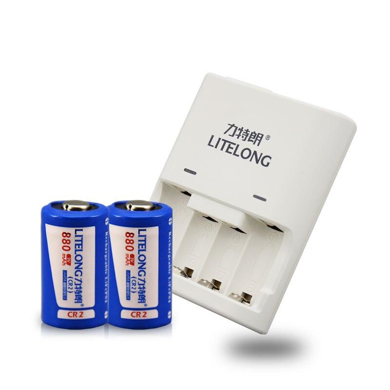 2 pièces Haute puissance 880mah Cr2 3V LiFePO4 batterie au lithium rechargeable caméra télémétrique batterie + 1 pièces chargeur Dédié