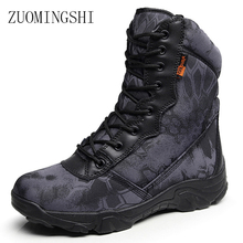 Military Boots Men combat bootsn Bot Zipper Design army shoes Camouflage Tactical Boots Breathable Shoes Men все цены