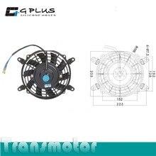 2 шт. 7 «Двигатель Радиатор масляный Радиатор Охлаждения Электрический Push-Pull Вентилятор