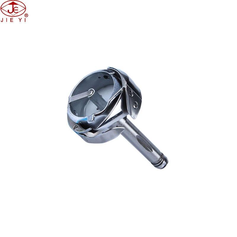 Machine à coudre crochet de navette pour SEIKO LSW-27L lsw-27BL LSW-28L 28BLLLW-28, 28BLLLW-28L 28BL CONSEW 333 339 Code 15502 navette