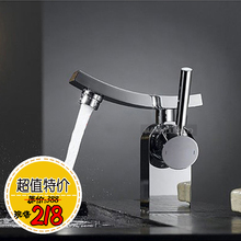 Copper Single The Double Control Of Hot And Cold Water Basin Faucet Rotate 360 Degrees Emperor Cap Stage