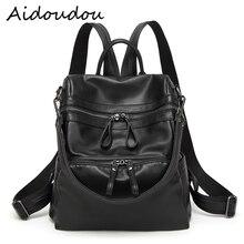 Черный рюкзак женщины кожаная сумка женщин Повседневная Daypacks с мода полосатый дизайн сумки для девочек-подростков школьные сумки BA40