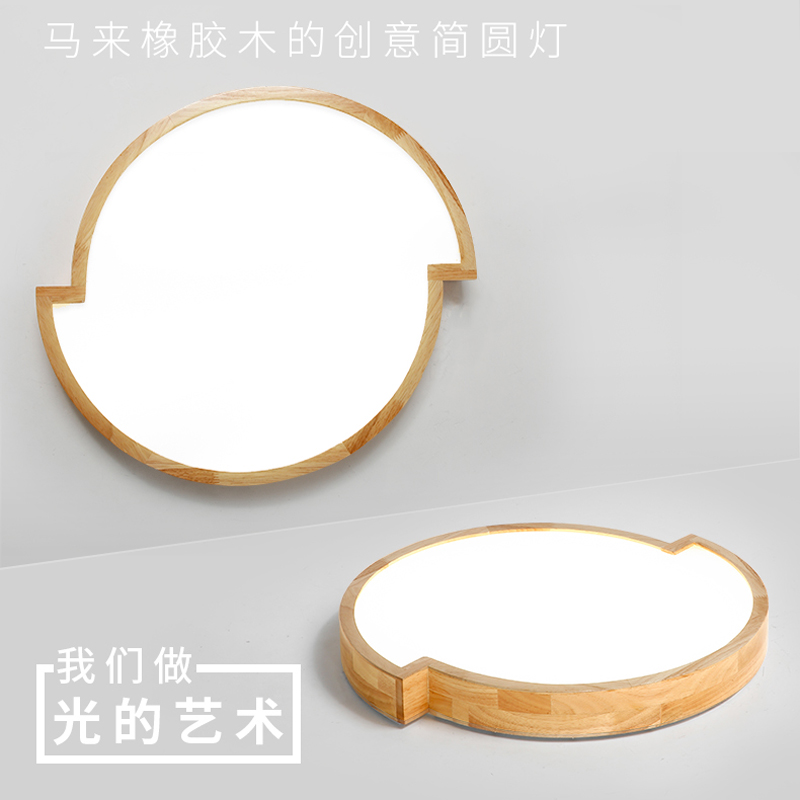 ultra-thin LED Wooden Ceiling Lights for the living room chandeliers Ceiling fixture for ...