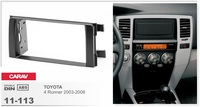 Frame Android 6 0 Car Dvd For Toyota 4 Runner 4runner 2003 2008 Auto Stereo Heatunits