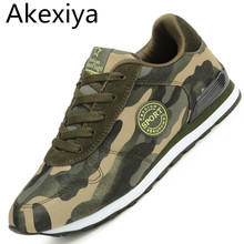 Akexiya Fashion Lovers Unisex Canvas Shoes Camouflage Military Men Casual Shoes Autumn Breathable Camo Flats Men Chaussure Femme