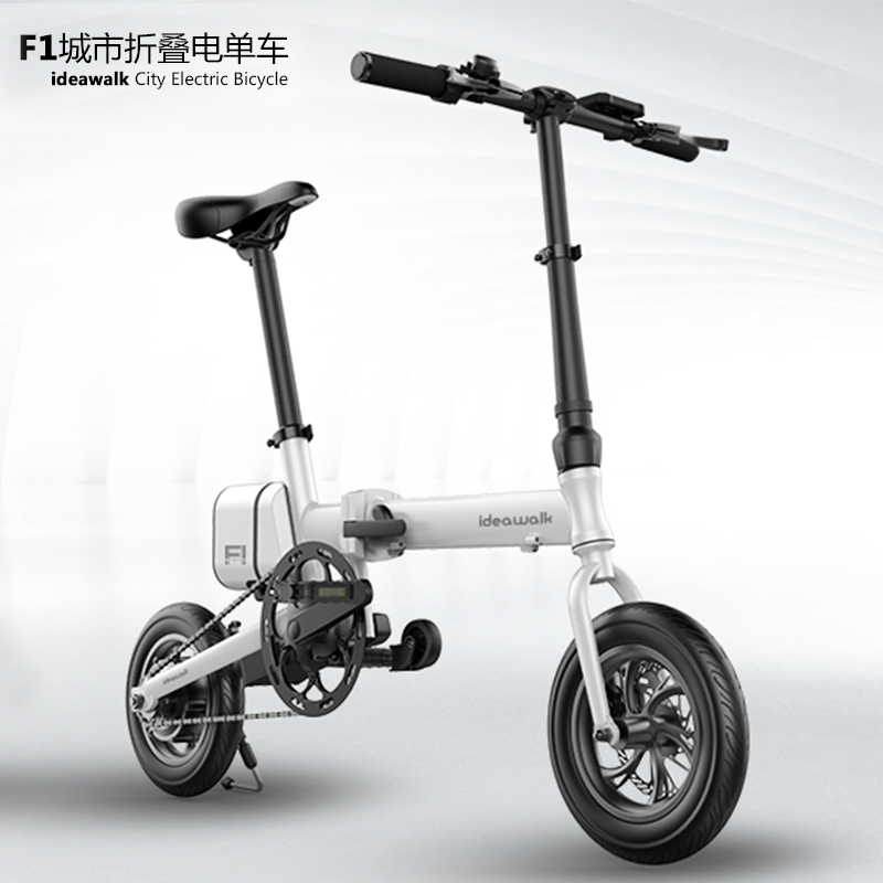 2018 NOW Ideawalk F1 Intelligent riding electric bicycle, adult folding,light,City Special vehicle for driving service