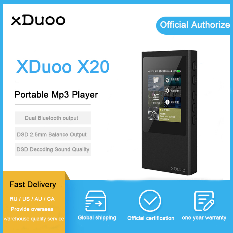 xDuoo X20 High Fidelity Lossless Music DSD256 HIFI Mp3 Player ESS9018 PCM384kHz/32bit balanced output xDuoo X3 X10 X10T coupon xduoo nano d3 high fidelity lossless music dsd hifi mp3 player dap cheaper than xduoo x3 x10 x10t xduoo x20 xduoo x3