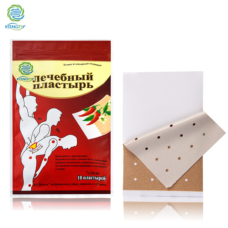 KONGDY Penjagaan Kesihatan 10 Pieces / Bag Pain Patch Chinese Medical Hot Capsicum Plaster for Joints Pain Relieving Chilli Patch Porous