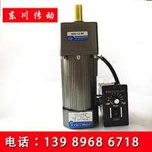 AC 250W 220V/380V Asynchronous Geared Motor Speed Control Motor цена