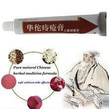 Мощный Природный Анус Геморрой Мазь Облегчение Геморроидальных Лечения(China (Mainland))