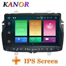 KANOR Android 8,0 Восьмиядерный 4 + 32g 2din автомобильный dvd-кассета-плеер для Lada Vesta с wifi SWC Bluetooth двойной din мультимедийный ПК